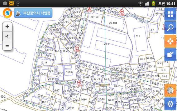 모바일 지적기준점 현장지원 지원시스템 apk screenshot