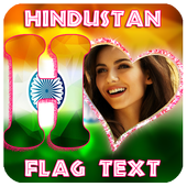Hindustan Flag Text Photo Frame icon