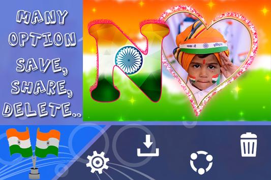Hindustan Flag Text Photo Frame screenshot 5