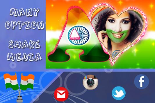 Hindustan Flag Text Photo Frame screenshot 1