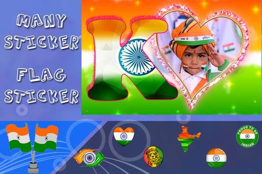 Hindustan Flag Text Photo Frame screenshot 3