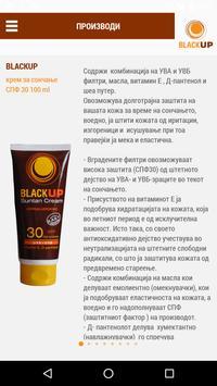 Black up apk screenshot