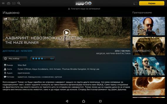 HBO GO Macedonia apk screenshot