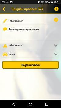 MojPat screenshot 5