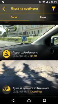 MojPat screenshot 6