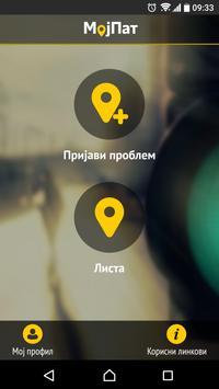 MojPat screenshot 7