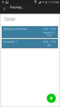 e-FINKI apk screenshot