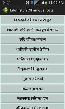 LifeHistoryOfPoets(Bangla) poster