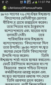 LifeHistoryOfPoets(Bangla) apk screenshot