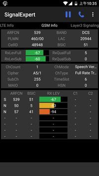 Signal Expert screenshot 1