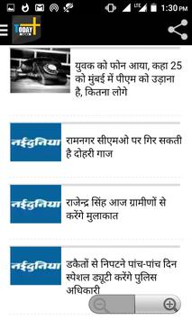 Satna Today Plus:सतनाNews app apk screenshot