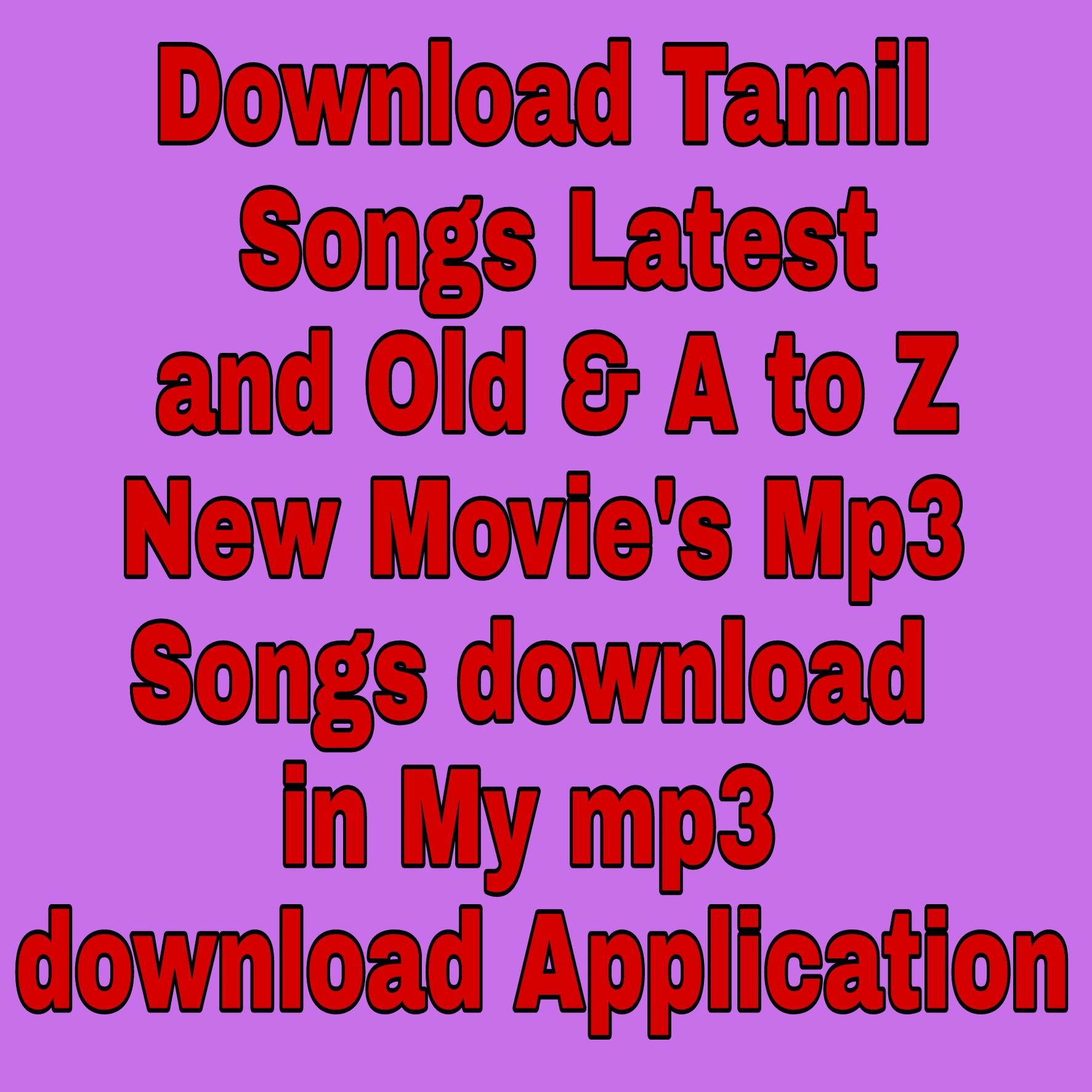 Mp3 Songs Download 5 1 Surround Audio-Tamil for Android