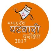 Mp Patwari 2018 icon