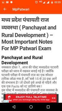 Mp Patwari 2018 screenshot 5