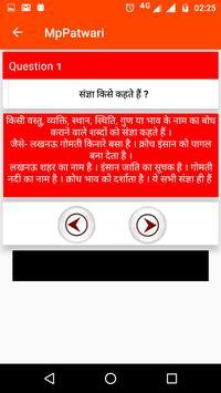 Mp Patwari 2018 screenshot 7