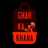 Ghar Ka Khana icon