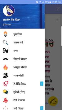 PunjabiAPP -  Punjabi Status, Videos And Photos apk screenshot