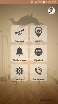 Tijwal B+ apk screenshot