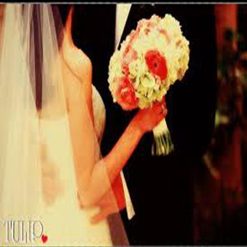 ادعية تيسير الزواج poster