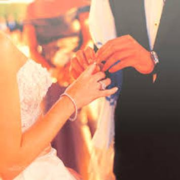 ادعية تيسير الزواج apk screenshot