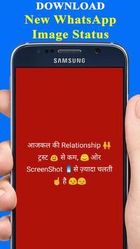 Attitude Status Hindi screenshot 1