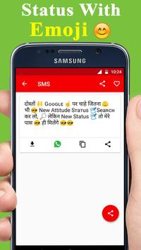 Attitude Status Hindi 2018 apk screenshot