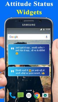 Attitude Status Hindi screenshot 3