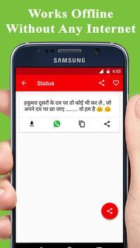 Attitude Status Hindi screenshot 4