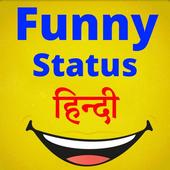 Funny Status Hindi 2018 icon