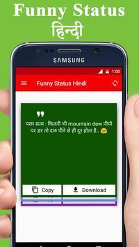 Funny Status Hindi poster