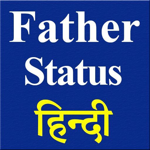 Father's Day Status Hindi 2019