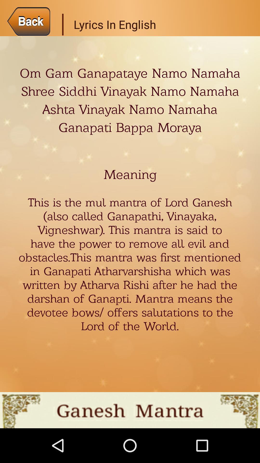 The Om Gam Ganapataye Namaha Lyrics Meaning {Forum Aden}