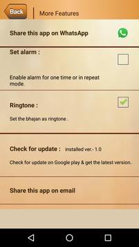 Shri Ram Bhajan screenshot 5