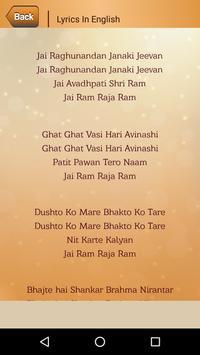 Shri Ram Bhajan screenshot 7