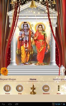 Shri Ram Bhajan screenshot 8