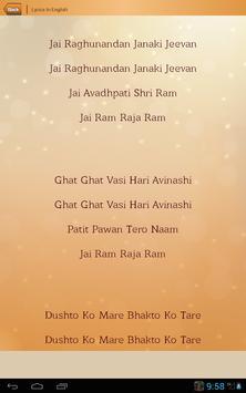 Shri Ram Bhajan screenshot 15