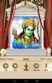 Shri Ram Bhajan screenshot 16