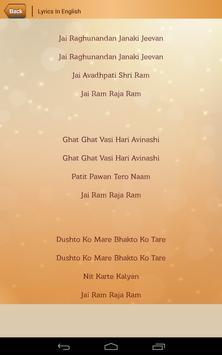 Shri Ram Bhajan screenshot 23