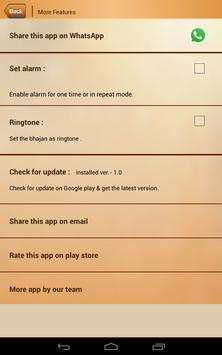 Shri Ram Bhajan screenshot 21