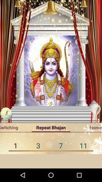 Shri Ram Bhajan apk screenshot
