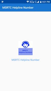 MSRTC Helpline Number screenshot 1