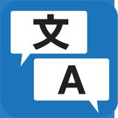Full Translate All Language icon