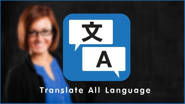 Full Translate All Language apk screenshot
