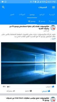 معلومات تكنولوجية poster