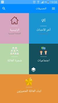 العجوري poster