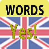 Английский язык: Английские слова icon