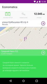 Economatica screenshot 3