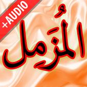 Surah Muzammil + Audio (Offline) icon
