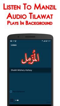 Surah Muzammil + Audio (Offline) screenshot 2