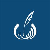Daastan Naama icon